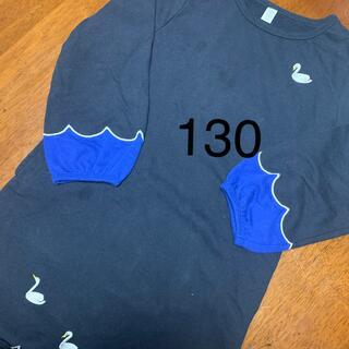 グラニフ(Design Tshirts Store graniph)の難あり グラニフ 白鳥 おそろいあり(ワンピース)