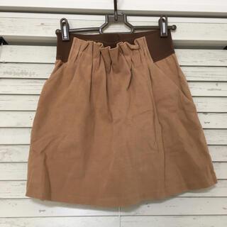 エムエムシックス(MM6)の MM6 スカート(ひざ丈スカート)