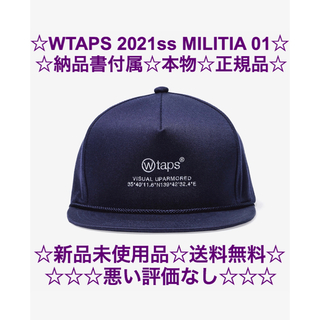 W)taps - ☆モデル着☆納品書付☆本物☆新品☆送料無料☆WTAPS 21ss MILITIA