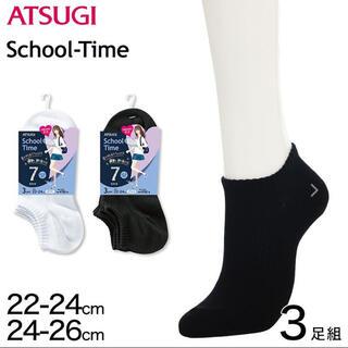アツギ(Atsugi)のアツギ(ATSUGI)スニーカー丈ソックス 6足組(ソックス)