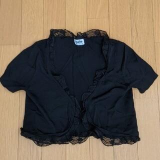 インディオ(indio)の黒ボレロ✿カーディガン インディオ レース 羽織り(ボレロ)