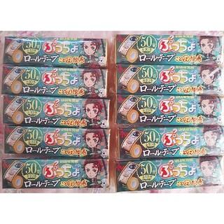 ユーハミカクトウ(UHA味覚糖)のぷっちょ 鬼滅の刃 10個 桃サイダー味(菓子/デザート)
