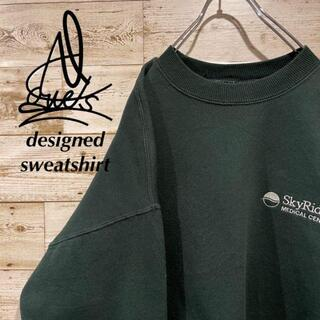 《大人気カラー》企業ロゴ スウェット XL☆グリーン 緑 ワンポイント刺繍ロゴ(スウェット)