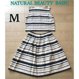NATURAL BEAUTY BASIC セットアップ