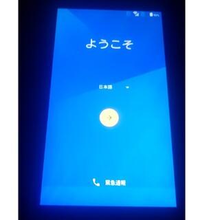 アローズ(arrows)のarros F01H(スマートフォン本体)