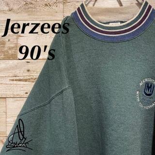 《80s》Jerzees ジャージーズ XL☆グリーン 企業ロゴ リブライン(スウェット)