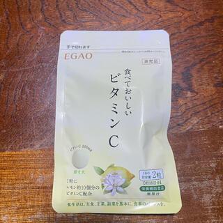 エガオ(えがお)のえがお ビタミンC  サプリ(その他)