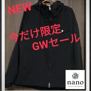 ナノユニバース(nano・universe)のnano universe別注/マリンジャケット(その他)