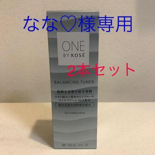 コーセー(KOSE)のONE BY KOSE  バランシング チューナー 化粧水 2本(化粧水/ローション)