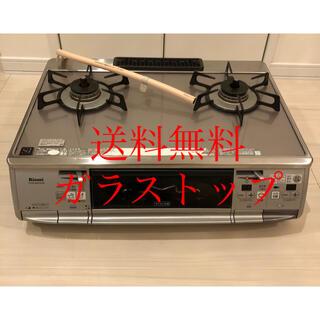 送料無料!リンナイ 都市ガス用ガスコンロ RTS61AWGRN ガラストップ(ガスレンジ)