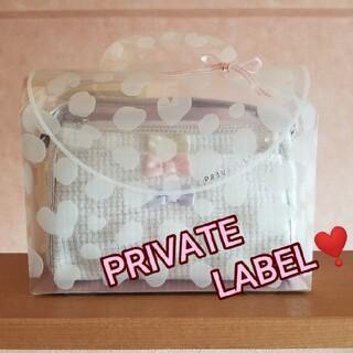 プライベートレーベル(PRIVATE LABEL)の【新品・未使用】PRIVATE LABEL ミニミニバッグ(ポーチ)