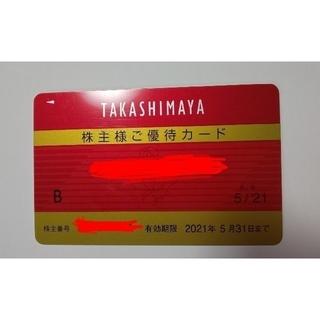 髙島屋 - 高島屋株主優待  女性名義  残高 237,123円