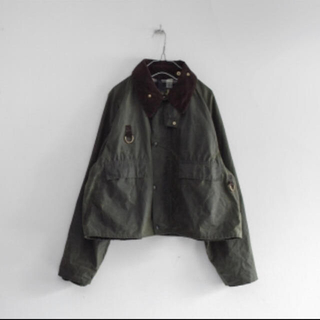 Barbour - Barbour spey