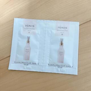 イグニス(IGNIS)のIGNIS モイスチュアライジング ミルクⅢ(乳液/ミルク)