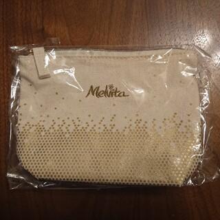 メルヴィータ(Melvita)の★新品未使用★MELVITA ポーチ(ポーチ)
