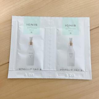 イグニス(IGNIS)のIGNIS ホワイトニングミルクⅢ サンプル(乳液/ミルク)
