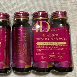 シセイドウ(SHISEIDO (資生堂))の資生堂 ザ・コラーゲン EXR ドリンク 清涼飲料水 30本(コラーゲン)