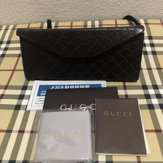 Gucci - 未使用GUCCIグッチ折りたたみメガネケースコンパクト PRADAルイヴィトン