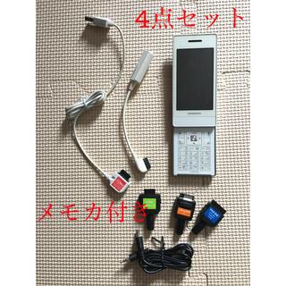 アマダナ(amadana)の訳有り docomo アマダナ N04A ホワイト 充電器 イヤフォン 変換器 (携帯電話本体)