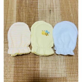 ニシマツヤ(西松屋)の新品・未使用 ミトン3点セット(手袋)