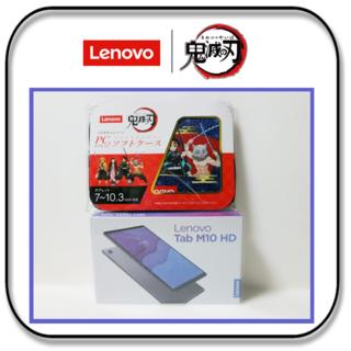 レノボ(Lenovo)のレノボ 10.1 タブレット Android Wi-Fiモデル 鬼滅の刃ケース付(タブレット)