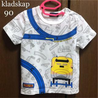 kladskap - グレードスコープ 半袖 シャツ Tシャツ 90 プラレール 電車 春 夏