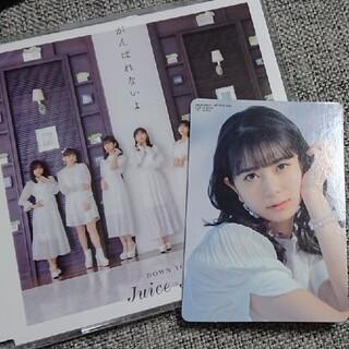 モーニングムスメ(モーニング娘。)のJuice=Juice cd DOWN TOWN/がんばれないよ(通常盤B)(アイドルグッズ)