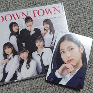 モーニングムスメ(モーニング娘。)のJuice=Juice cd DOWN TOWN/がんばれないよ(通常盤A)(アイドルグッズ)