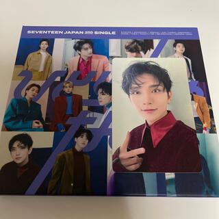 セブンティーン(SEVENTEEN)のSEVENTEEN ひとりじゃない 初回限定盤B トレカ付 ジョシュア(K-POP/アジア)