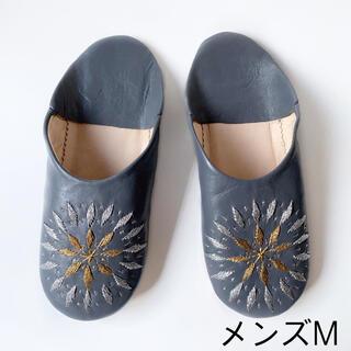 【新品】«メンズM» モロッコ バブーシュ シンプル(ダークグレー)(スリッパ/ルームシューズ)