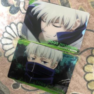 シュウエイシャ(集英社)の呪術廻戦 メタルカードコレクション 狗巻棘(カード)