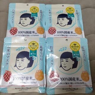 毛穴撫子 お米のマスク(10枚入)×4袋
