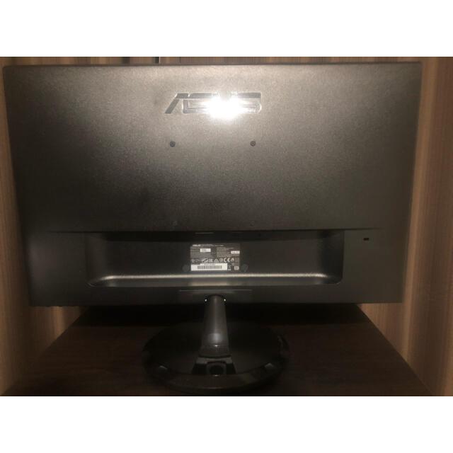ASUS(エイスース)のASUS 23インチモニター スマホ/家電/カメラのPC/タブレット(ディスプレイ)の商品写真
