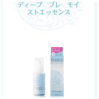 フリープラス(freeplus)の新品未使用未開封 フリープラスディーププレモイストエッセンス☆敏感肌用導入美容液(美容液)