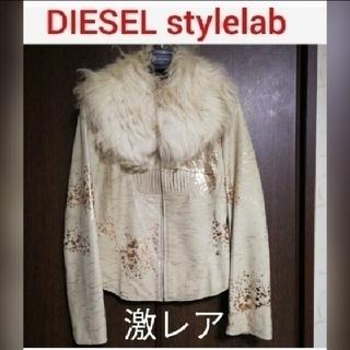 ディーゼル(DIESEL)の激レア♡ 毛皮付き レザージャケット ディーゼル レディース/毛皮ファーコート(毛皮/ファーコート)