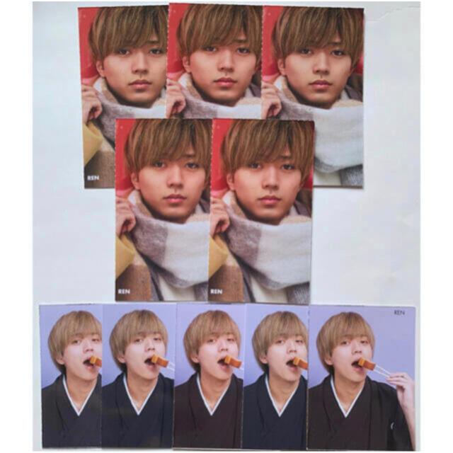Johnny's(ジャニーズ)のMyojo4月号 永瀬廉 厚紙 エンタメ/ホビーのタレントグッズ(アイドルグッズ)の商品写真