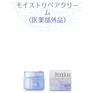フリープラス(freeplus)の新品未使用未開封 フリープラスモイストリペアクリーム☆敏感肌用保湿クリーム(フェイスクリーム)