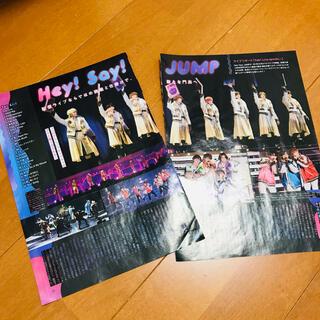 ジャニーズ(Johnny's)のザテレビジョン 2021年 4/24号 Hey!Say!JUMP 関西版(アート/エンタメ/ホビー)