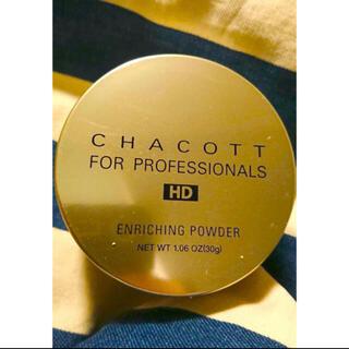 チャコット(CHACOTT)のチャコット エンリッチングパウダー (オークル01) 💕(フェイスパウダー)