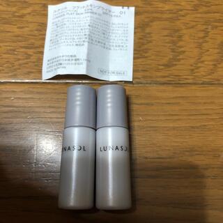 ルナソル(LUNASOL)のカネボウ ルナソル フラットスキンプライマー サンプル 2個 化粧下地 試供品(サンプル/トライアルキット)