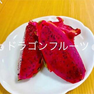赤ドラゴンフルーツの種70粒(その他)