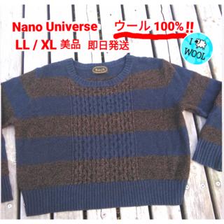 ナノユニバース(nano・universe)の美品 ウール 100% LL ナノユニバース オーバーサイズ ニット セーター(ニット/セーター)