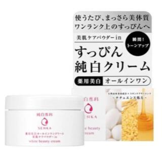 シセイドウ(SHISEIDO (資生堂))の純白専科 すっぴん純白クリーム(オールインワン化粧品)