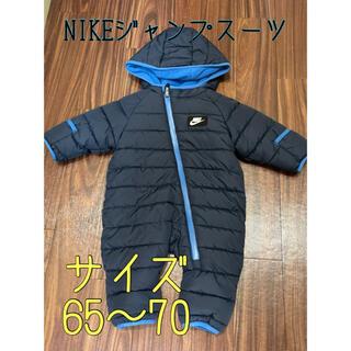 ナイキ(NIKE)のNIKEジャンプスーツ カバーオール(カバーオール)