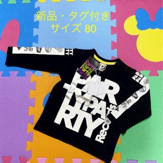 パーティーパーティー(PARTYPARTY)の新品!partyparty ロンT 80 ベビードール BREEZE カットソー(シャツ/カットソー)