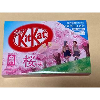 Nestle - 送料込★ キットカット 桜味 限定 ピンク 桜ライン3.11寄付