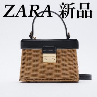 ZARA - 新品タグ付き  ZARA ラタン ミノディエールケース カゴバック