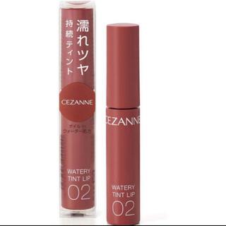 セザンヌケショウヒン(CEZANNE(セザンヌ化粧品))のセザンヌ ウォータリーティントリップ 02(リップグロス)
