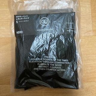ジーユー(GU)のボクサーパンツUNDERCOVER +EC/09 BLACK/Sサイズ(ボクサーパンツ)