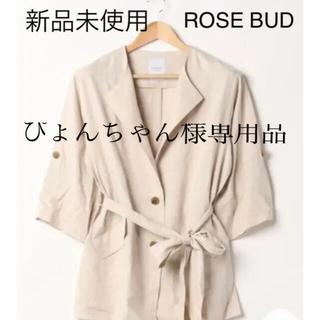 ローズバッド(ROSE BUD)の新品未使用❣️ROSE BUD❣️リネンジャケット 定価12000円+税(テーラードジャケット)